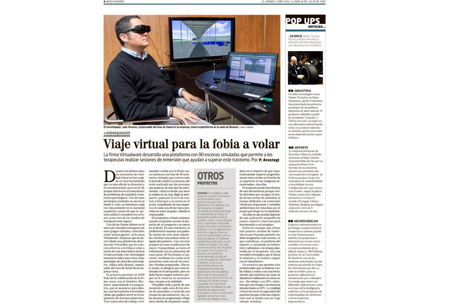 VirtualRET